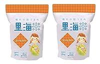 【精米】里海米 無洗米 岡山県産 コシヒカリ 4kg(2kg×2袋) 令和2年産(岡山パールライス)