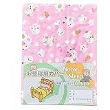 日本製 敷ふとんカバー ベビーサイズ 75×125cm ファスナータイプ 雲アニマル/ピンク お昼寝布団カバー