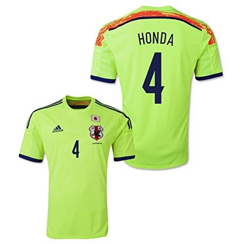 085ee215899 2014 15 Japan World Cup Away Shirt (Jonda 4) - JerrieBice$444