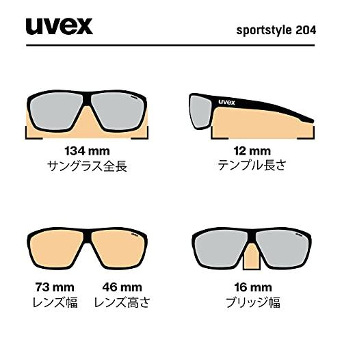 Uvex S530525