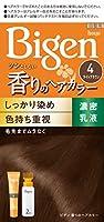 ホーユー ビゲン 香りのヘアカラー 乳液 4 (ライトブラウン) 40g+60mL