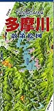 多摩川散策絵図―源流から河口まで (村松昭散策絵図シリーズ (4))