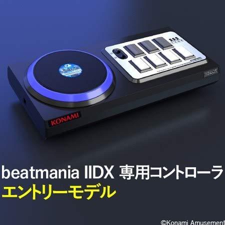 beatmania IIDX 専用コントローラ エントリーモデル