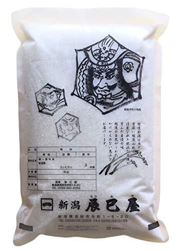 『【精米】新潟県産コシヒカリ 白米 10kg(5kg×2袋)令和2年産 新潟辰巳屋(産地直送米)』のトップ画像