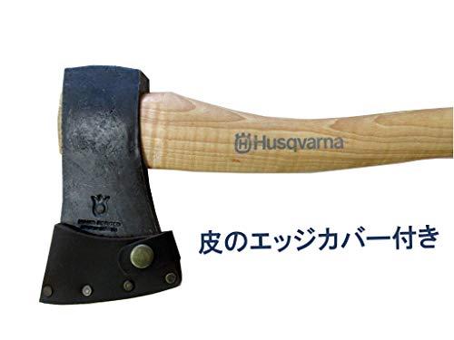 ハスクバーナ手斧38cmスウェーデン製576926401