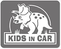 imoninn KIDS in car ステッカー 【マグネットタイプ】 No.72 トリケラトプスさん (シルバーメタリック)