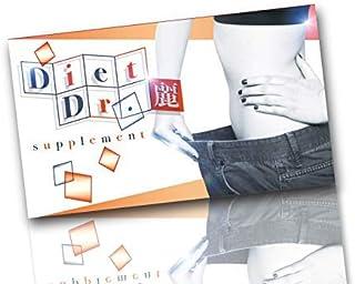ダイエットサプリ 酵素 ダイエットドクター麗