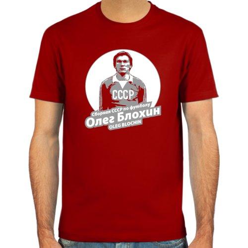 SpielRaum T-Shirt CCCP, Oleg Blochin ::: Farbauswahl: deepred, schwarz, Oliv oder Navy ::: Größen: S-XXL ::: Fußball-Kult