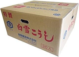 白雪印 こうじ(乾燥) 200g×30入 国産米使用