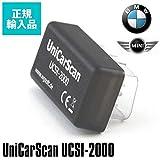 (正規輸入品)BMW コーディング UniCarScan UCSI-2000 BMW G20 G21 G30 G31 M5 F90 G32 G11 G12 G14 G15 G16 M8 F91 F92 G01 F97 G02 F98 G05 G06 G07 Z4 G29 新型スープラ J29 A90 故障診断機 OBD2 デイライト テレビ視聴化 アイドリングストップ キャンセル アダプター スマホ タブレット