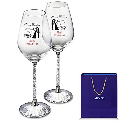MIVPD Personalizado 2 Piezas Copas Vino Aniversario Grabado con Nombre Fecha Tinto Wine Glasses Adornos 470Ml para Decoraciones Regalos Cmpleaños Boda Navidad Familia Amigo Cumpleaños Fiesta