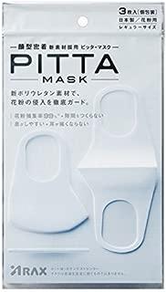 ARAX PITTA Face Mask, 3 Count (Made of polyurethane)