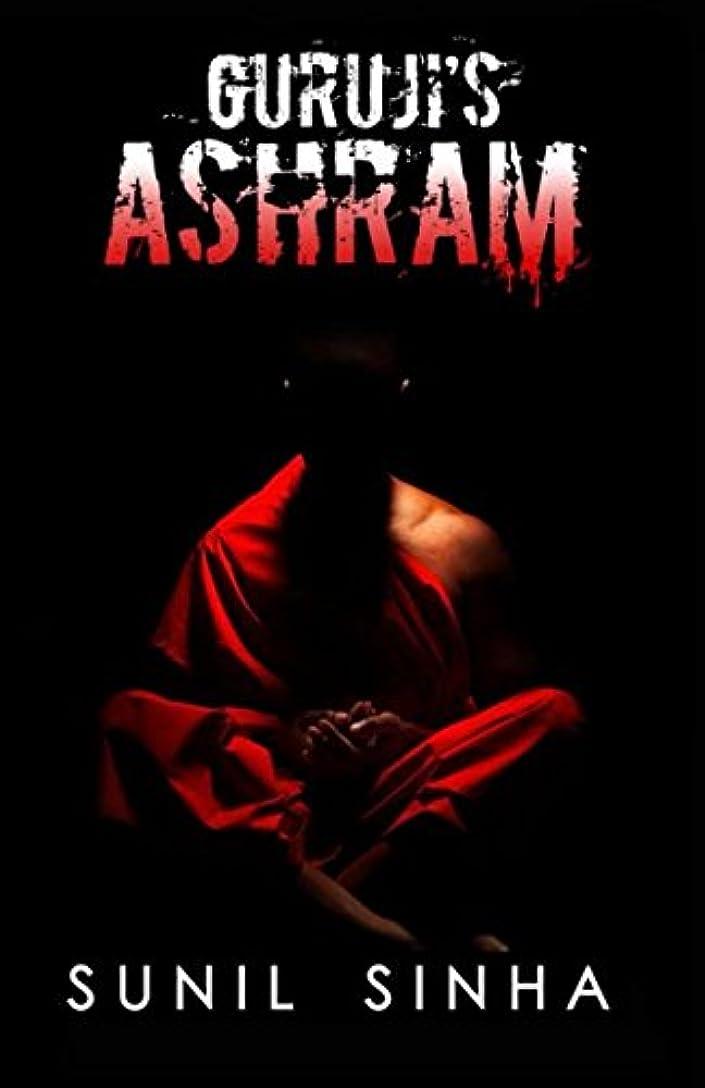 舌なスカウト偽物Guruji's Ashram
