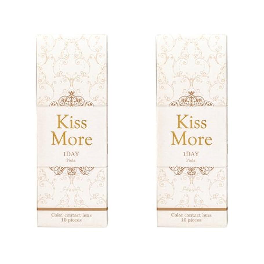 原告許さない優れたキスモア Kiss More フィオラ 1day 度なし 01 レトロブラウン 10枚入 2箱セット (PWR) 0.00