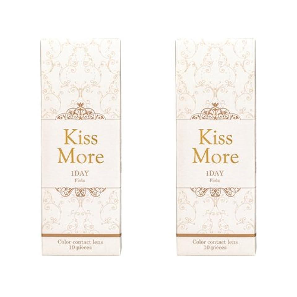 うっかり盗賊揮発性キスモア Kiss More フィオラ 1day 度なし 06 チェリッシュハニー 10枚入 2箱セット (PWR) 0.00