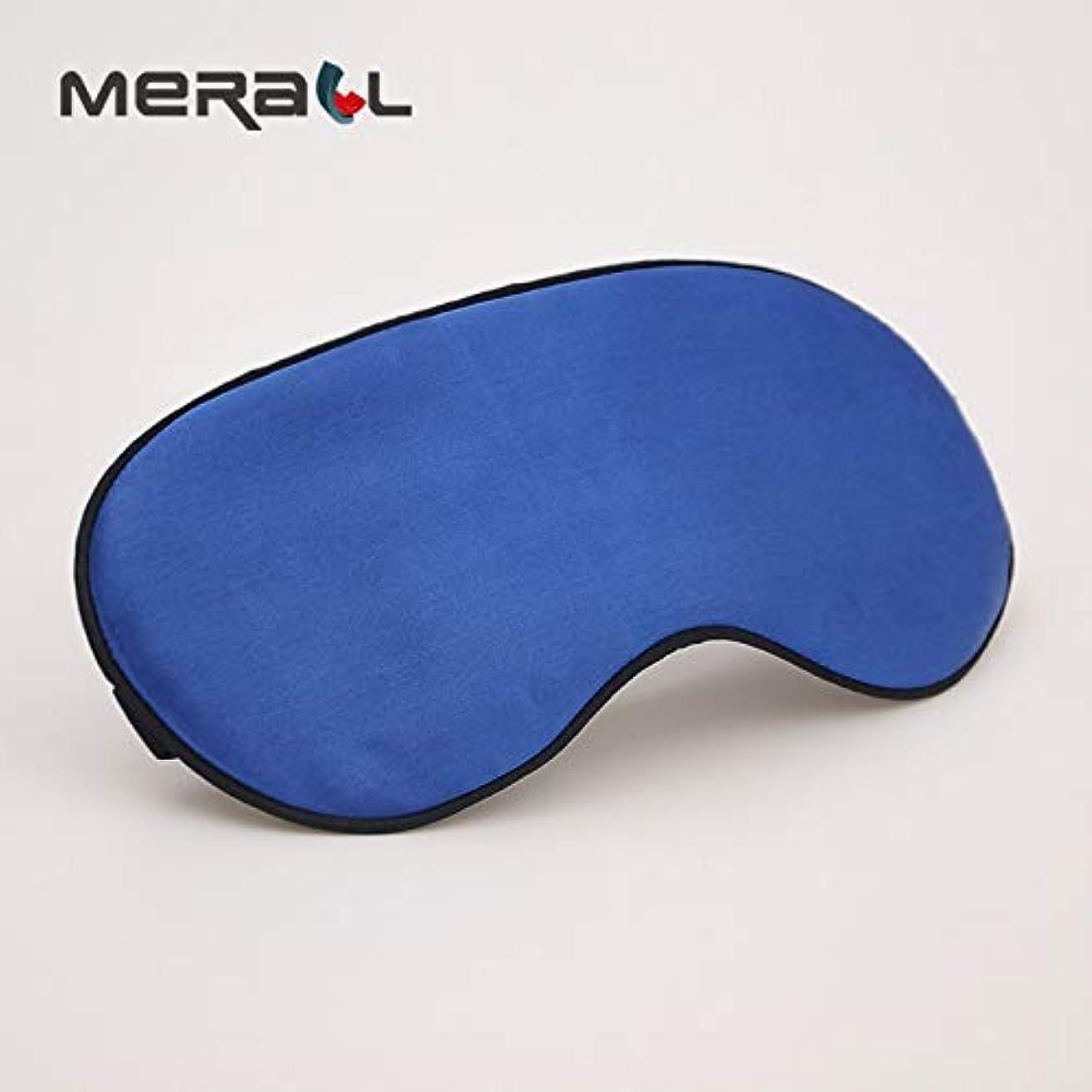 メドレー補償トロピカル注意シルクシェーディング睡眠アイマスク目の上の調節可能な包帯睡眠ソフトアイカバー大人の子供旅行休息アイパッチ睡眠マスク