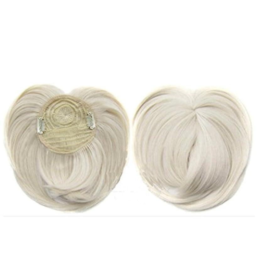 差別する平凡苦行Koloeplf 2つの長いとフラットバンウィッグワンピースとストレートウィッグとLiuHaiのストレートウィッグヘアエクステンション (Color : ホワイト)