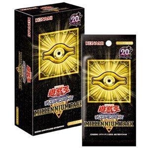 Konami Yu-Gi-Oh OCG? Duel Monsters Milenio? Confezione (Caja)