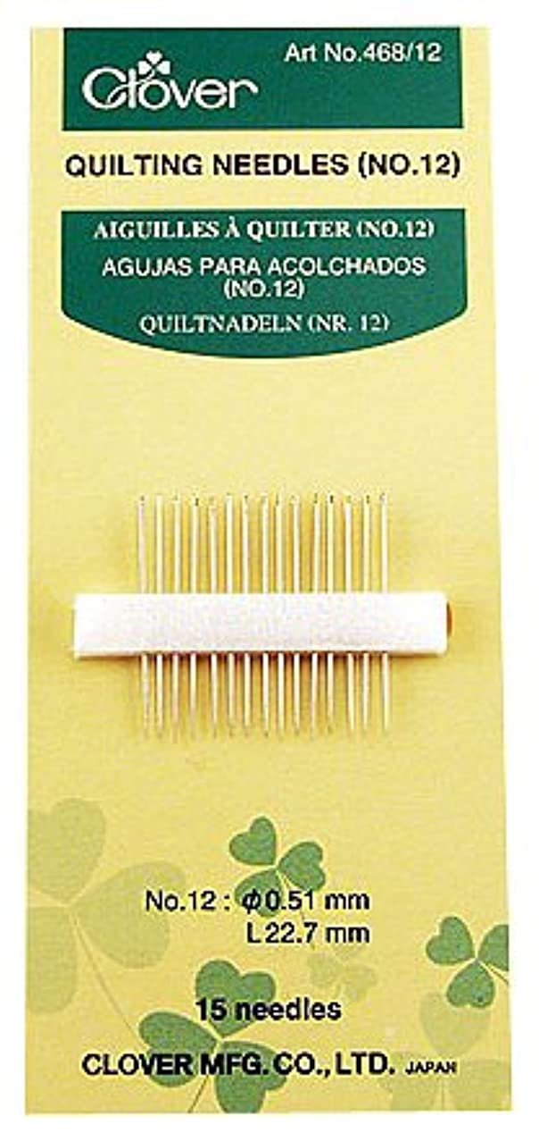 Clover 468/12 Quilting Needles, No. 12