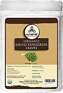 dried blue fenugreek