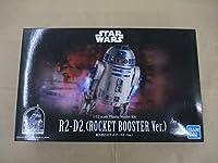 未組立 R2-D2 ロケットブースターVer. 1/12 スター・ウォーズ