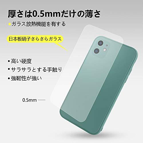 CYCOKLYi-Phone11ケース2020新型肌感ケースレンズ保護裏面さらさらガラス放熱指紋防止全面保護耐衝撃カバー写真復元Qi急速充電対応日本素材制(スカイブルー)