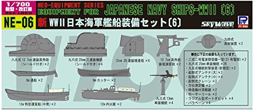 1/700 WWII Japanese Navy Ship Equipment Set (6) (japan import)
