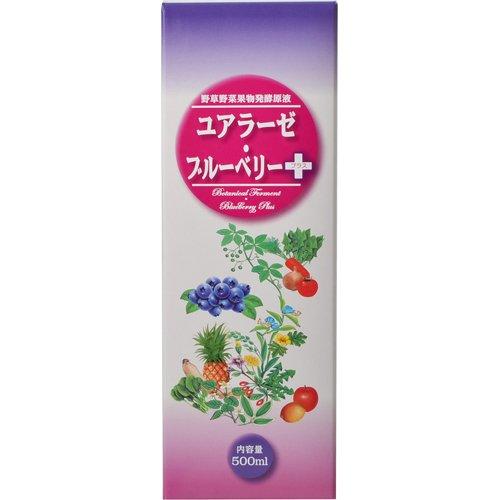 ミヤトウ野草研究所 野草野菜果物発酵原液 ユアラーゼ・ブルーベリー+ 500ml