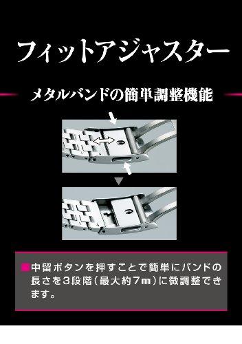 『[シチズン]CITIZEN 腕時計 PROMASTER プロマスター エコ・ドライブ 電波時計 ランドシリーズ PMD56-2951 メンズ』の9枚目の画像