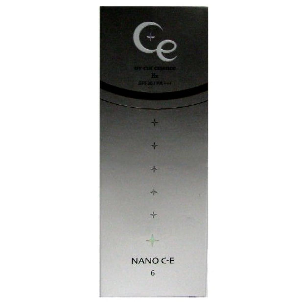 部門ポップ盆ナノシープラスイー UVカットエッセンス (サンスクリーン剤) 50g <24646>