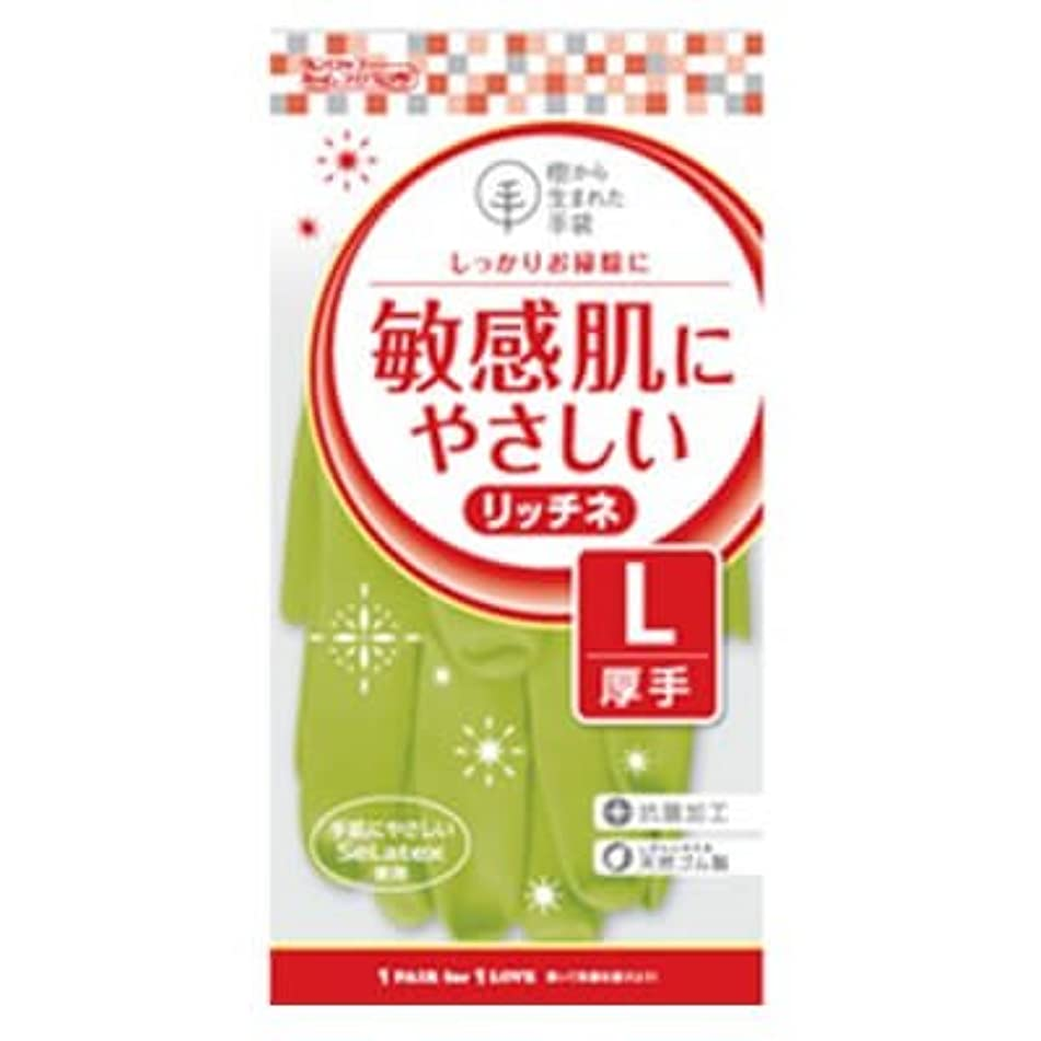 全部雇う物語【ケース販売】 ダンロップ 敏感肌にやさしい リッチネ 厚手 L グリーン (10双×12袋)