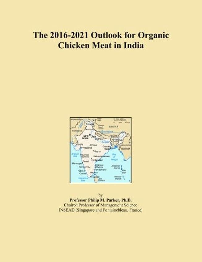 慣らす活性化利用可能The 2016-2021 Outlook for Organic Chicken Meat in India