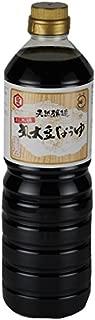クルメキッコー 杉木桶九州産丸大豆しょうゆ 1L
