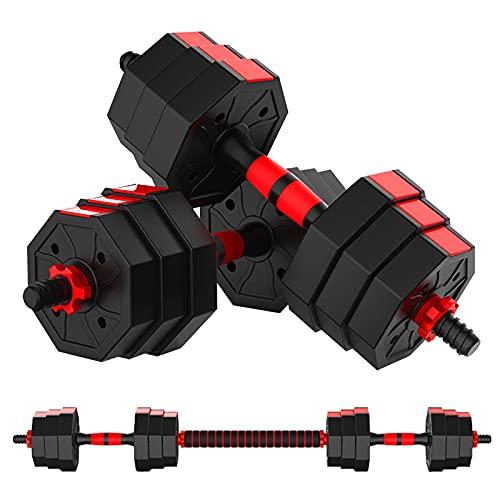 ダンベル 可変式 バーベルシャフト付き 10�s 20�s 30�s 40�s 二個セット (20KG*2本)