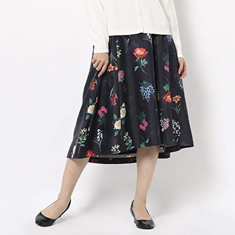 ローズティアラ(大きいサイズ)(Rose Tiara) ボタニカルフラワーフィッシュテールスカート