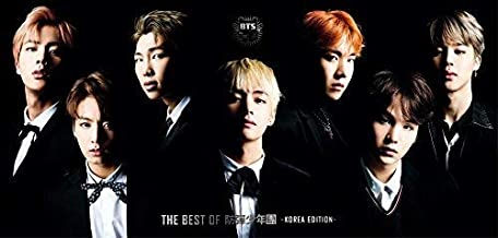 Best Of B2 Version Limited