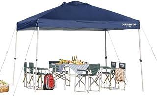 キャプテンスタッグ(CAPTAIN STAG) テント タープ サンシェルター クイックシェード DX300UV- S キャスターバッグ付M-3271