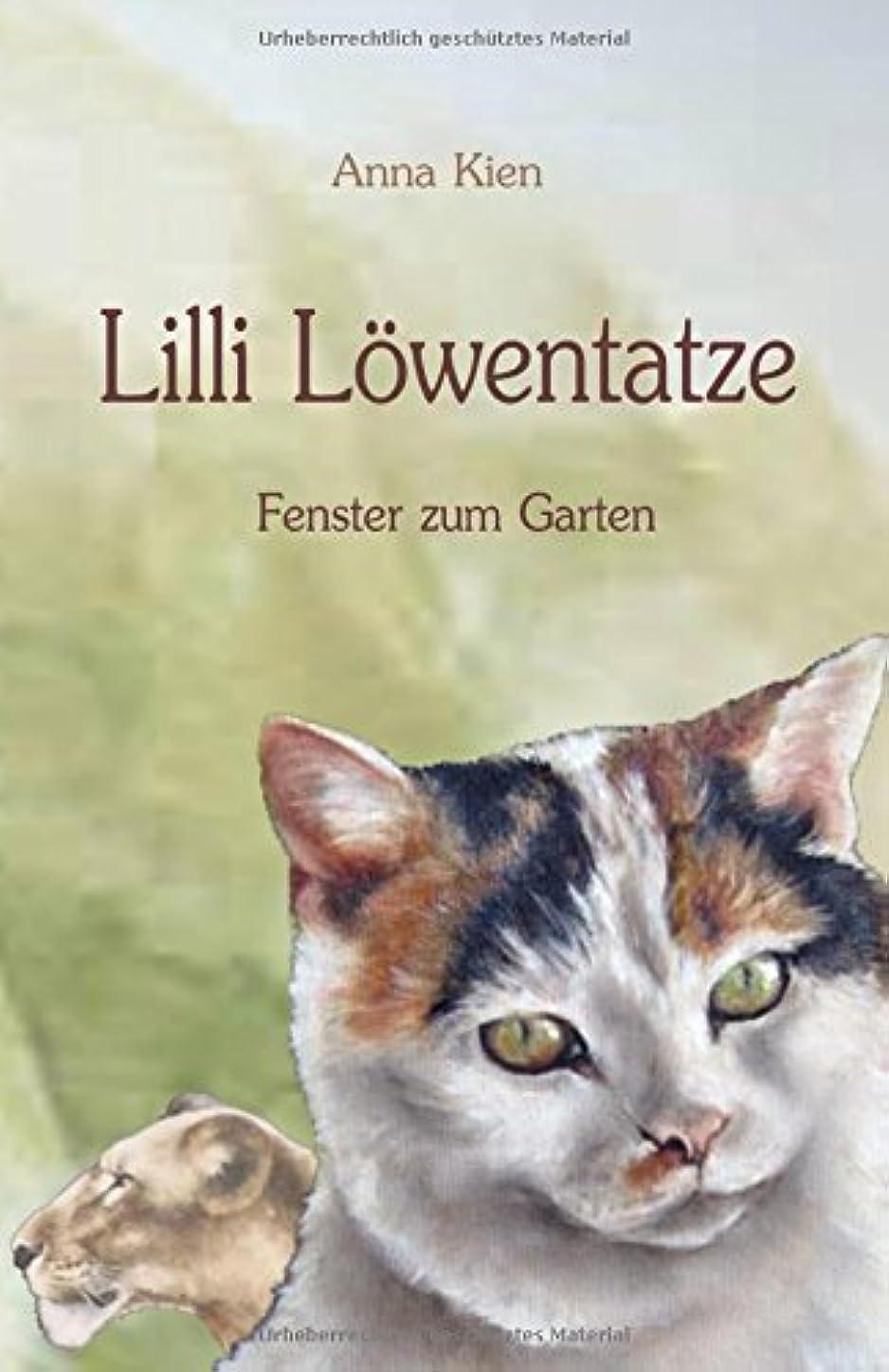 に向かって下るスライムLilli Loewentatze - Fenster zum Garten