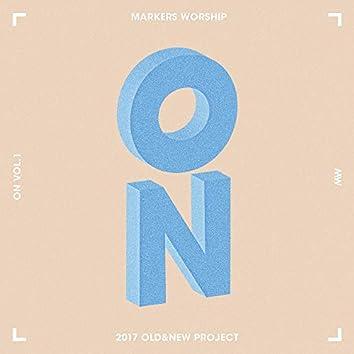 마커스워십 Markers Worship On, Vol. 1