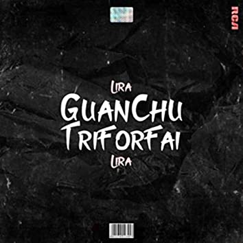 Guan Chu Fri For Fai