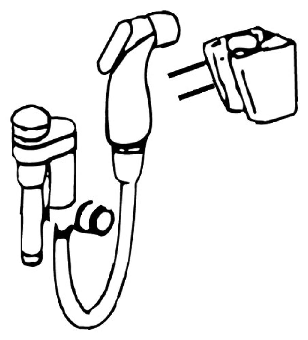 Dometic 385319054 Hand Spray Kit for 300/310/320 Series Toilet - White