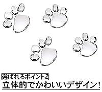 【TKY】 肉球ステッカー カーステッカー ステッカー デカール エンブレム アニマル 犬 猫 肉球 足跡 車 立体 3D ドレスアップ 12枚 セット ブラック