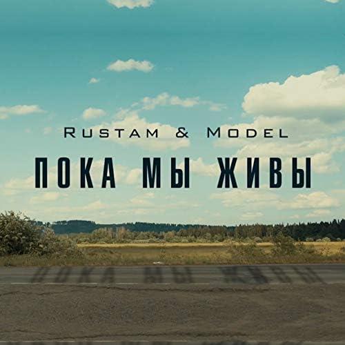 Rustam & The Model