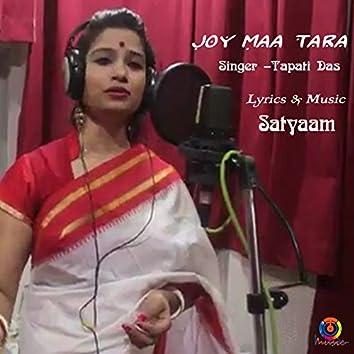 Joy Maa Tara - Single