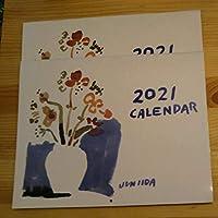 ハッカ ノベルティー2021カレンダー