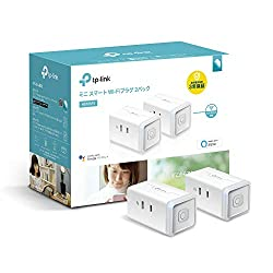 TP-Link WiFiスマートプラグ 2個セット