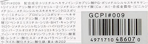 リンメルプリズムクリームアイカラー009オレンジブラウン2.0g