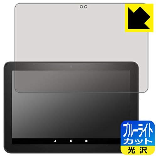 PDA工房 Fire HD 8 Plus ブルーライトカット[光沢] 保護 フィルム 日本製