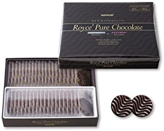 ROYCE'(ロイズ) ピュアチョコレートマイルドビター&エクストラビター