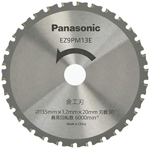 パナソニック 金工刃 パワーカッター用替刃 EZ9PM13E